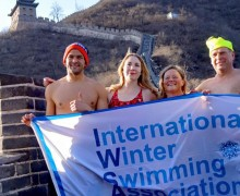 The 5th China Jinan International Winter Swimming Festival in Springs